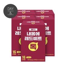 [무료배송2+1]데이앤 내몸에 레드비트스틱분말 16포x5박스(80포)