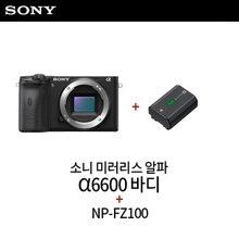 소니 미러리스 알파 A6600 바디 + NP-FZ100 추가배터리 패키지
