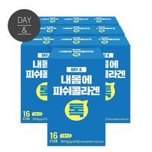 [황토농원]데이앤 내몸에 저분자피쉬콜라겐톡 스틱분말 10박스(160포)