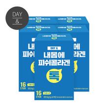 [무료배송2+1]데이앤 내몸에 저분자피쉬콜라겐스틱분말 16포x5박스(80포)