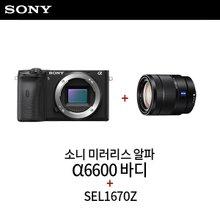 소니 미러리스 알파 A6600 바디 + SEL1670Z 광각 줌렌즈 패키지
