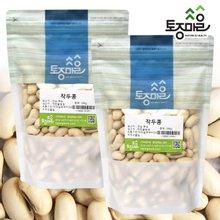 [토종마을]국산 작두콩500g  X 2개(총 1kg)