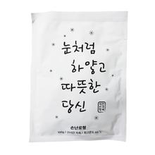 눈처럼하얗고따듯한당신 국내산 원데이핫팩 45g 파스형 120매(1박스)