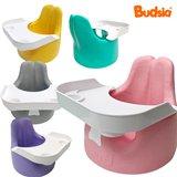 [버드시아]점보 쿠션 아기의자 2종 세트 (의자+식판)