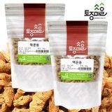 [토종마을]국산 밀양 맥문동300g  X 2개(총 600g)