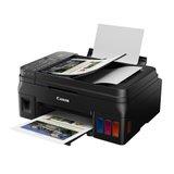 캐논 정품 무한 복합기 G4910 (잉크포함)