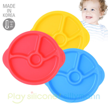 [실리만] 실리콘 어린이 식판 WSB262
