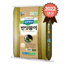 2019년 햅쌀 연천농협 반딧불이 쌀20kg