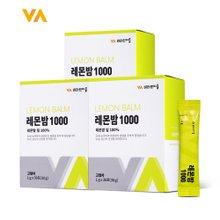 VV 레몬밤 분말 스틱 3박스 (총 90포)