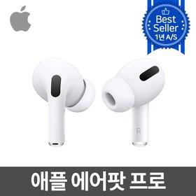 애플 정품 에어팟프로 AirPods PRO MWP22KH/A INI