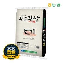 [영광군농협] 2019년 햅쌀 해뜨지 신동진쌀 10kg