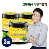 [GNM자연의품격]레몬밤 추출 분말 100g 3통 (총 300g)