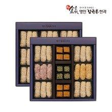 [김규흔한과] 한빛 선물세트(2단)