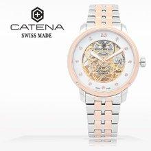 카테나(CATENA) 오토매틱 남성메탈시계(CA025H-2BM)