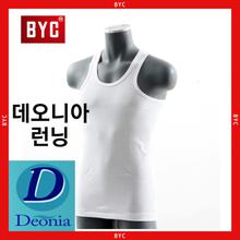 [BYC]남성 데오니아 민소매 런닝(D7001) 10매