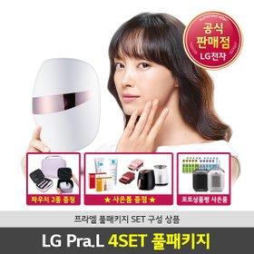 [무이자6개월][사은품증정][LG전자][공식인증점]LG뷰티 프라엘 4SET 풀패키지 PRAL 피부관리기