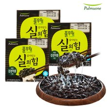 [풀무원] 살아있는 실의 힘 국산 검정약콩 나또 (총46팩)