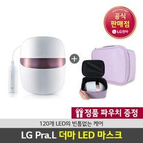 [엘지(LG)] [무이자6개월][사은품증정][LG전자][공식인증점]LG뷰티 프라엘 더마 LED 마스크 BWJ1 피부관리기