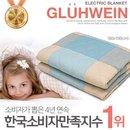 글루바인 스페셜 전자파안심 전기요(면) [리베] 슈퍼싱글