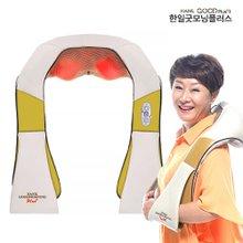 [한일의료기] 배연정 어깨안마기