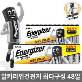 [에너자이저] 에너자이저 알카라인 건전지 기획팩48알 최다구성