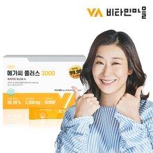VV 메가씨 비타민C 3000 메가도스 3000mg x 90포