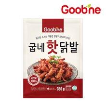 [굽네] 핫닭발 350g x 4팩 + 볼케이노소스 1병_FA77