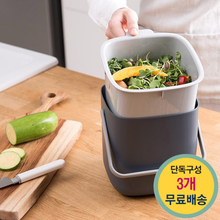 카노 리템 음식물 쓰레기통 1+1+1 총3개