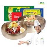 김용의 모란각냉면 22인분 (물냉면12인분 + 비빔냉면10인분)