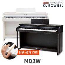 영창 커즈와일 디지털피아노 MD2W 천연목재건반 전자피아노