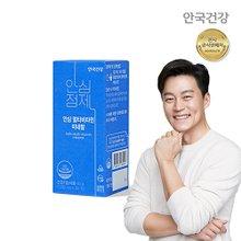 [안국건강] 안심정제 안심멀티비타민미네랄 60정 1통(2개월)
