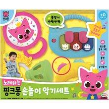 [미미월드] 노래하는 핑크퐁 손놀이 악기세트