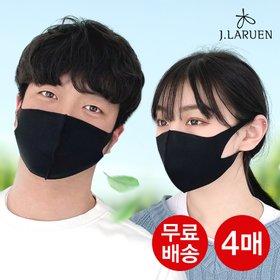 [국내생산] 크레오라 여름용 마스크 4매 세트/무료배송