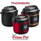 [THOMSON] 톰슨 프라임팟 멀티 압력 쿠커