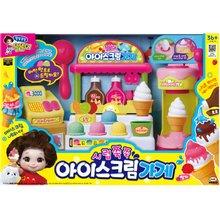 [미미월드] 똘똘이 시럽쭉쭉 아이스크림가게