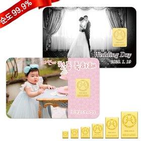 [골드모아]순금 골드바 카드 0.5g 99.99% [ 주문형 ]