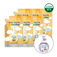 [아이깨끗해] 아이깨끗해 거품형 핸드워시 250ml 용기 x 3개(선택형)