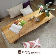 해찬솔 소나무 통원목 에코 원목좌탁 1600/좌식테이블/거실테이블/원목테이블/소파테이블