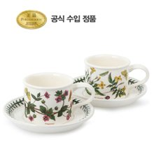 [포트메리온]커피잔(D) 2인조 4p(BG)