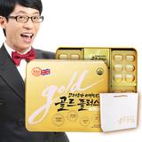 [고려은단헬스케어] 비타민C 골드 플러스 240정/8개월분+선물용 쇼핑백 증정