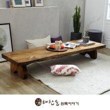 해찬솔 소나무 통원목 에코 원목좌탁 1800_엔틱/좌식테이블/거실테이블/원목테이블/소파테이블