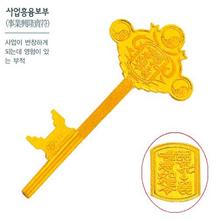 [골드바닷컴]순금행운의열쇠(GGF142-1사업흥융보부/1.875g)