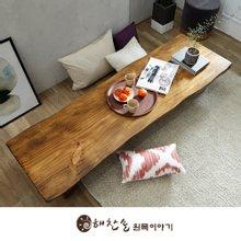 해찬솔 소나무 통원목 에코 원목좌탁 2000_엔틱/좌식테이블/거실테이블/원목테이블/소파테이블