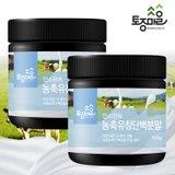 [토종마을]프리미엄 농축 유청단백분말(유청단백질)150g X 4개 (600g)