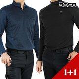 [1+1] 남성 집업 겨울 기모 등산티셔츠/작업복 티셔츠/등산복/삼공오공