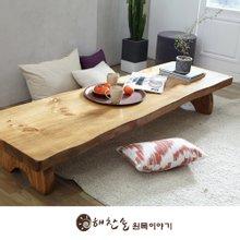 해찬솔 소나무 통원목 에코 원목좌탁 2000/좌식테이블/거실테이블/원목테이블/소파테이블