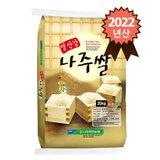 나주 마한농협 영산강나주쌀 20kg