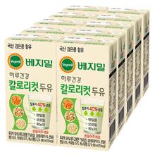 [정식품] 베지밀 하루건강 칼로리 컷 두유 190ml x 64팩