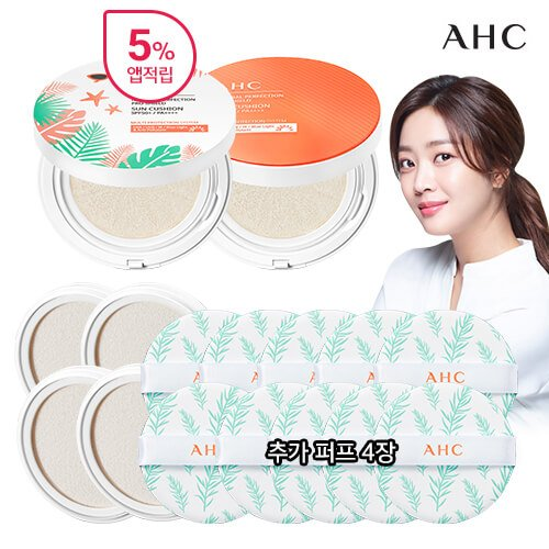AHC 내추럴 퍼펙션 프로 쉴드 썬쿠션 (오렌지+화이트/본품2개+리필4개)