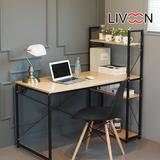 리브온(LIVOON) 1200 위크린 컴퓨터 책상